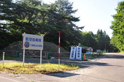 news_p143224_1.JPG