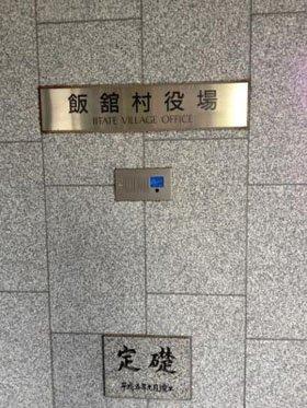 news_p144796_1.jpg