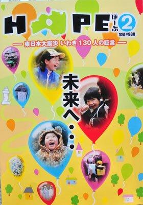news_p146430_1.JPG