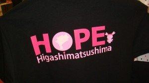 ※このマークの入ったTシャツやポロシャツは一部震災支援金として使われます。