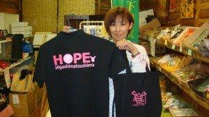 ※店長の伊藤せい子さん。笑顔がとても素敵な人です。