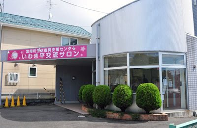 news_p149535_1.JPG