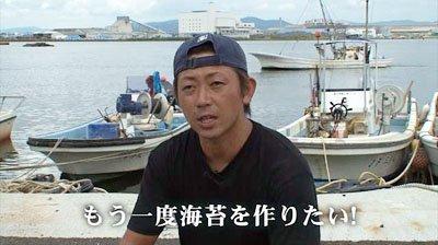 現地の様子や、若手漁師達の熱い想いを動画でご覧いただけます(画像は動画より)