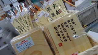 news_p153749_3.jpg