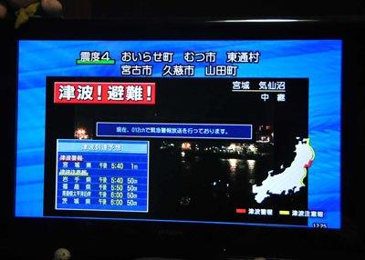 news_p158457_1.JPG