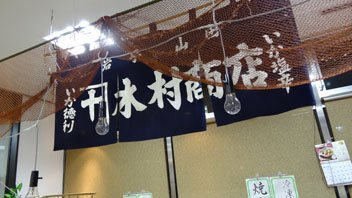 news_p159876_03.jpg