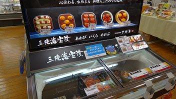 news_p159876_05.jpg