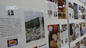 news_p159876_07.jpg