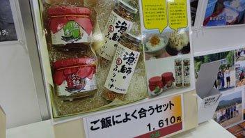 news_p159876_09.jpg