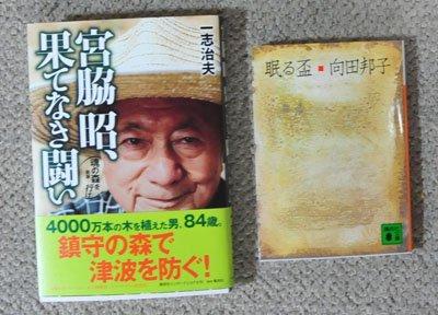 news_p159990_1.JPG