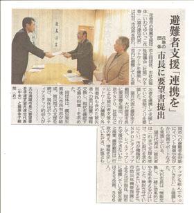 news_p164283_1.jpg
