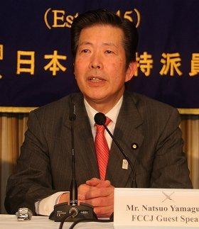講演する公明党の山口那津男代表。8月中旬には日中首脳会談を目指す考えを明らかにした