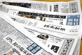 年長者ほど「新聞が生き方に影響与えた」と回答