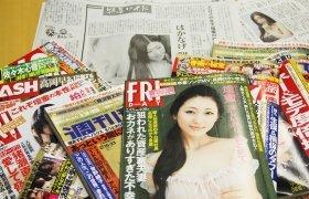 壇蜜さんが登場したここ最近の新聞や雑誌