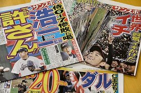 強化試合では惨敗した「山本ジャパン」。イチロー選手が優勝トロフィーを掲げた前回大会に続けるか