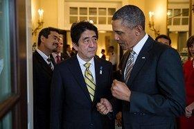 安倍首相は米国で「冷遇」されたのか(ホワイトハウスのウェブサイトより)