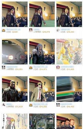 多数のコラ写真が作られてしまったGACKTさんの卒業式ライブ