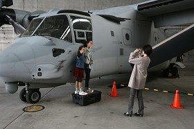 家族向けのオスプレイ見学会には300人の定員に500人の応募があった(提供:在日米海兵隊報道部)