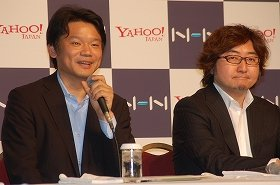 会見に臨んだヤフー・宮坂社長(左)とNHN Japanの森川社長