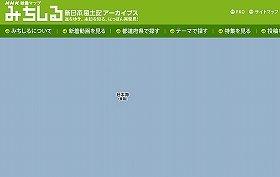 日本海(東海)と表記されていた(既に修正されている)
