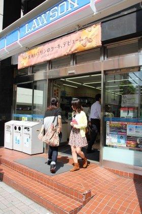東京都千代田区のあるローソンの店舗。中島知子さんが働いていたらびっくりしそうだ(イメージ)