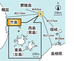韓国が竹島にLTE基地局を設置
