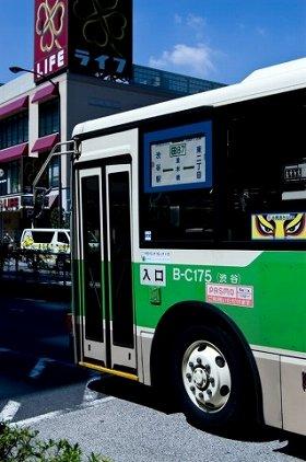 都営バスが12月中にも、渋谷‐六本木間を24時間運行することに…