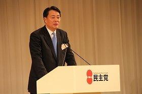 意外とアナログ?民主党の海江田代表