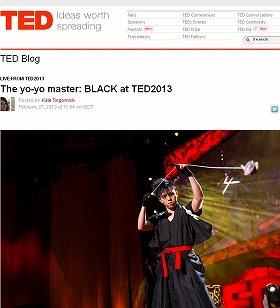 日本人初のTED登壇者は「ヨーヨーの達人」