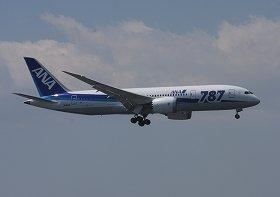 ANAは4月28日に改修後初めてのテストフライトを行った