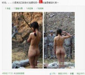 中国メディアで報じられた「全裸美少女」。ある抗日ドラマの1シーンらしい