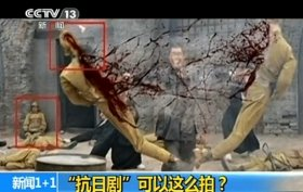 中国中央テレビの「抗日ドラマ」特集より。日本兵を素手で真っ二つにする武道家