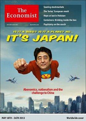 英エコノミスト誌最新号の表紙。安倍首相の胸には「円」マーク