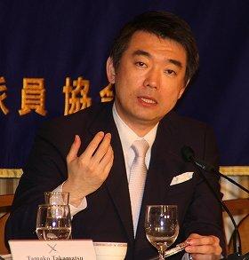 日本外国特派員協会で会見に臨む橋下徹大阪市長