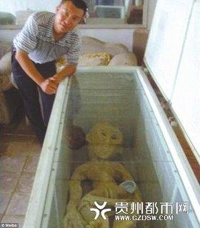 「発見された」宇宙人はゴム人形だった