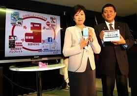 自民党のネット戦略を発表する小池百合子広報本部長(左)と平井卓也ネットメディア局長