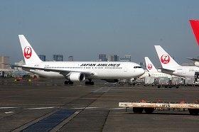 日本航空が定款の変更を決定(写真はイメージ)