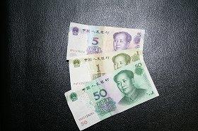 中国では銀行ATMから偽札が出てくることもある?