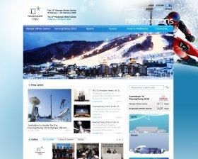 平昌五輪公式ウェブサイト。韓国初の冬季五輪、果たしてどうなる