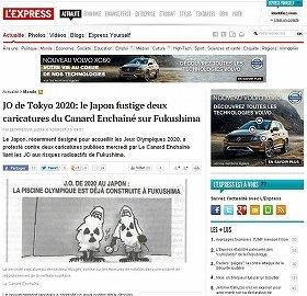 フランスのニュース雑誌も風刺画の問題を報じている