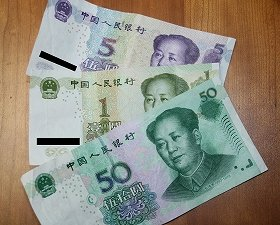 中国「影の銀行」はサブプライムに似ている?(写真は、人民元)