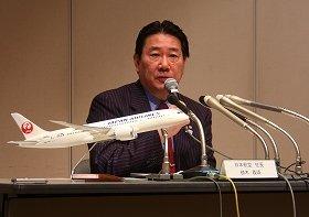 記者会見に臨む日本航空(JAL)の植木義晴社長