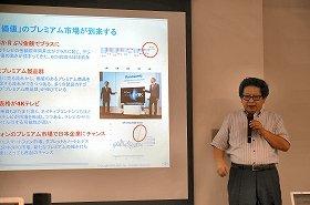 4Kテレビの市場動向を説明するBCNアナリストの道越氏