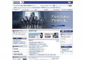 佐川急便は収益改善に取り組んでいる(画像は、「SGホールディングス」のホームページ)