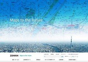カーナビ凋落で、地図のゼンリンも赤字に転落(画像は、ゼンリンのホームページ)
