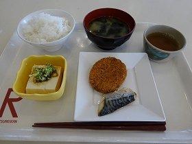 品数も充実の立命館大「100円朝定食」