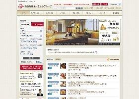 「レシートなしでも返金」見込み額1億1000万円では済まない?(画像は、阪急阪神ホテルズのホームページ)