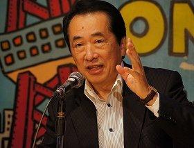 「みのもんた騒動」は原子力ムラによる陰謀?(写真は菅直人元首相。2012年11月撮影)
