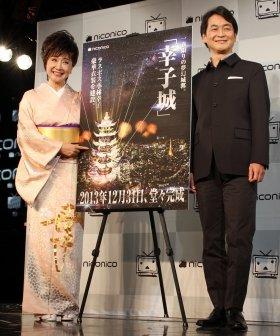 「幸子城」のイメージ図を囲む小林さんとドワンゴ取締役・夏野剛氏