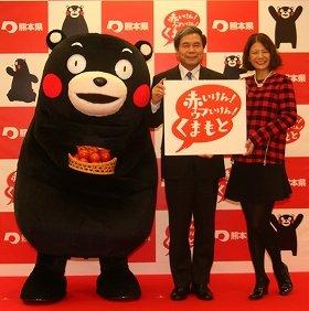 熊本特産のトマトをPRするくまモン(左)。中央は蒲島郁夫知事、右側がスザンヌさん